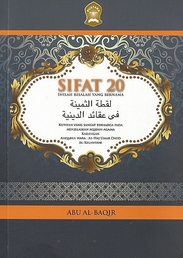 Sifat 20